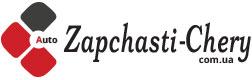 Макаров магазин Zapchasti-chery.com.ua