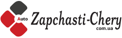 Регулятор Дэу Нексия купить в интернет магазине 《ZAPCHSTI-CHERY》